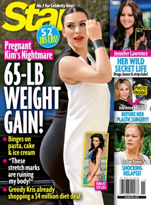 Star Magazine Subscription Deals